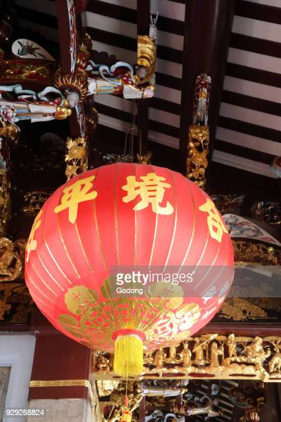 Thian Hock Keng Temple Red Paper Lantern on Chinese Temple Singapore
