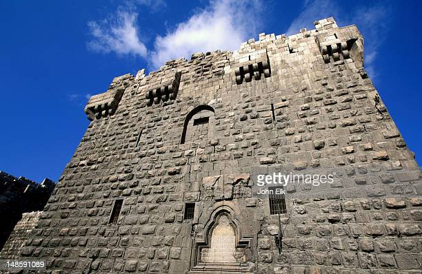 Thirteenth century walls of the Old City citadel in Damascus.