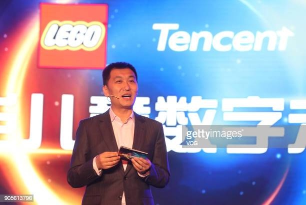 Thirty Sun Vice President of Tencent attends a news conference on January 15 2018 in Beijing China Chinese internet giant Tencent has signed a...