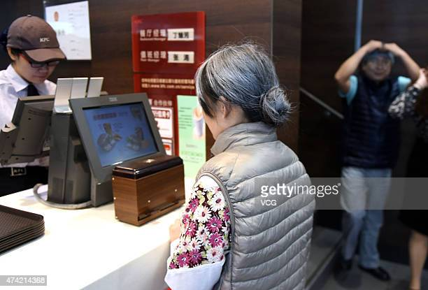 """Thirty-year old wife in """"seventy-year"""" old on Network Valentine's Day on May 20, 2015 in Zhengzhou, Henan province of China. A couple of lovers over..."""