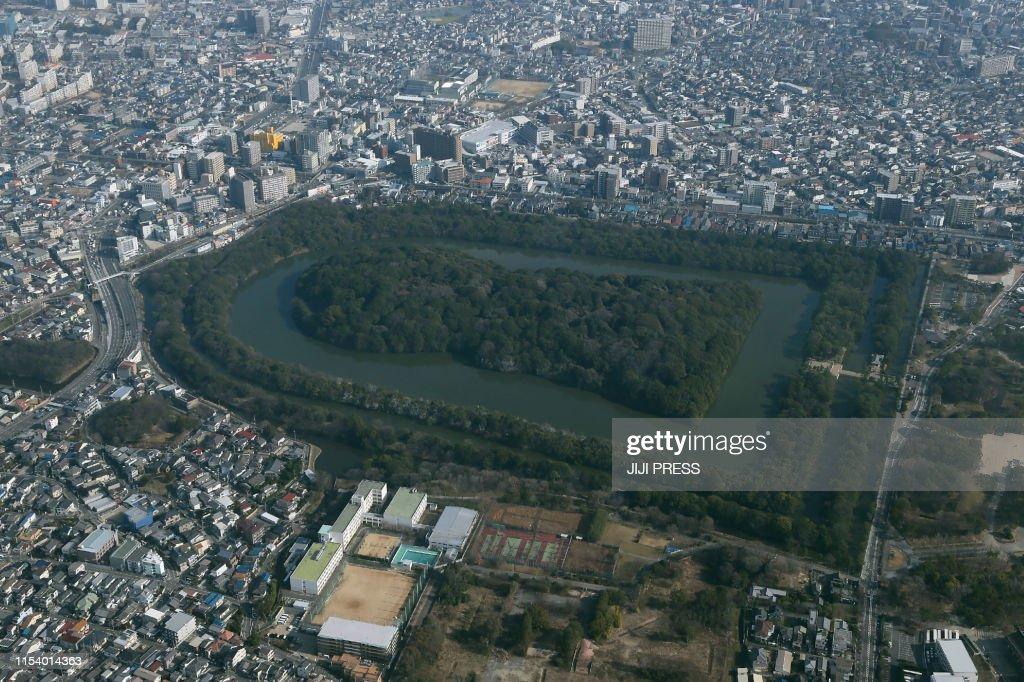 JAPAN-UNESCO : ニュース写真