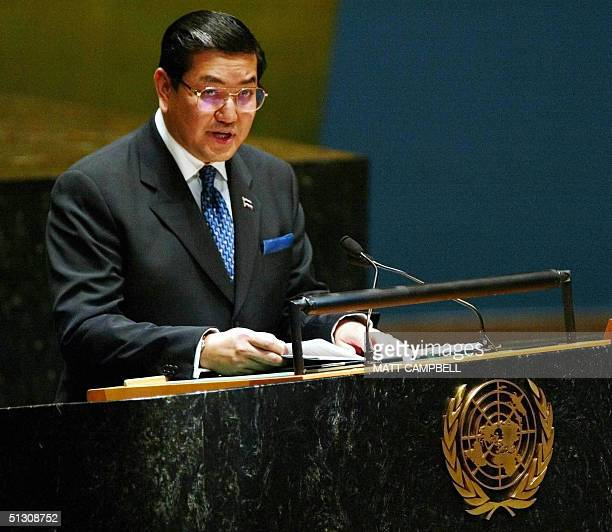 This file photo dated 17 September 2002 shows Thai Foreign Minister Surakiart Sathirathai addressing the 57th session of the United Nations General...