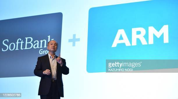 This file picture taken on July 28, 2016 shows SoftBank Group Representative Masayoshi Son speaking at a press conference to announce the company's...