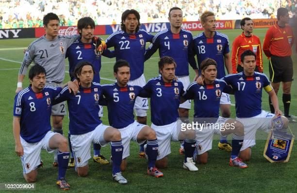 This file picture taken on June 14 2010 at Free State stadium in Mangaung/Bloemfontein shows Japanese team players Japan's goalkeeper Eiji Kawashima...