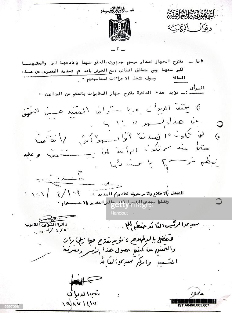 Saddam trial continues in baghdad photos and images getty images this handout provided by iraqi high tribunal shows page two of a two page report sciox Gallery