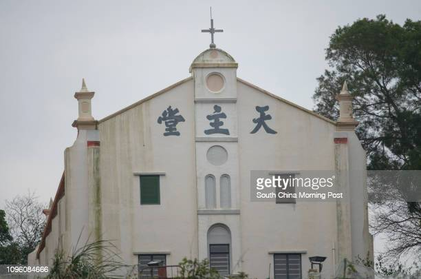 This image shows the exterior of the St JosephǃÙs Chapel at Yim Tin Tsai Sai Kung in Hong Kong on February 19 2016 The chapel was inaugurated and...