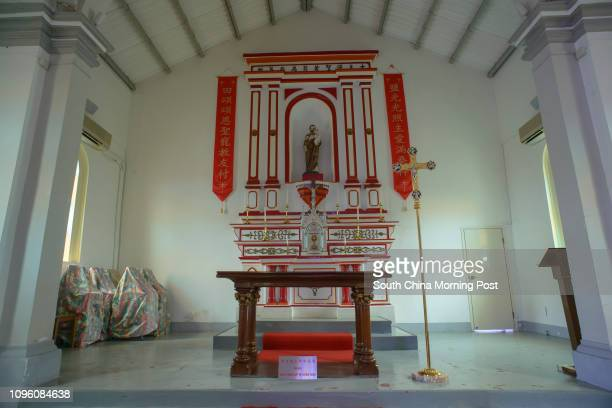 This image shows the interior of the St JosephǃÙs Chapel at Yim Tin Tsai Sai Kung in Hong Kong on February 19 2016 The chapel was inaugurated and...