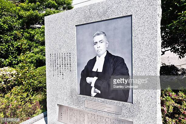 This is a monument to Dr Radha Binod Pal outside the Yushukan on the grounds of Yasukuni Shrine Dr Pal represented India at the military tribunal...