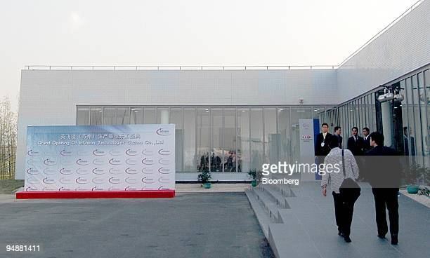 This is the entrance of the newly built Infineon Technologies AG plant in Suzhou Jiangsu Province China September 23 2004 The testandassembly plant...