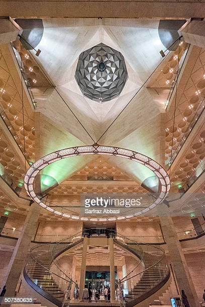 This is the frame of the ceiling and the entrance all in one shot.