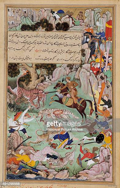 This miniature painting is part of the first version of Akbarnama written by Abul Fazl | Part of 'Akbarnama' by Abul Fazl Located in Victoria and...