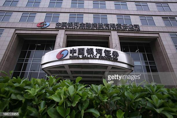 This photo shows the gate of China Galaxy Securities office building in Beijing on May 7 2013 Two Chinese stateowned firms will hold initial public...