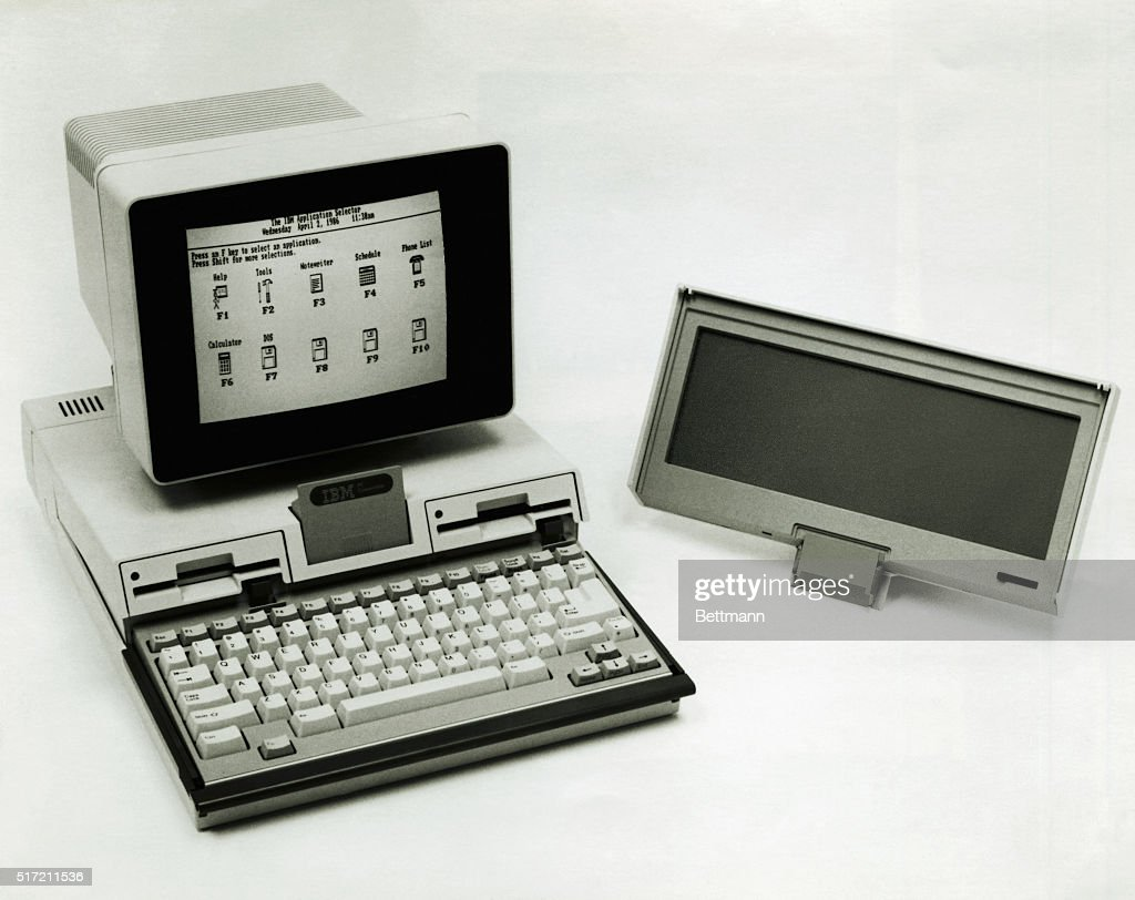 This photo shows the IBM PC which is small, powerful, easy
