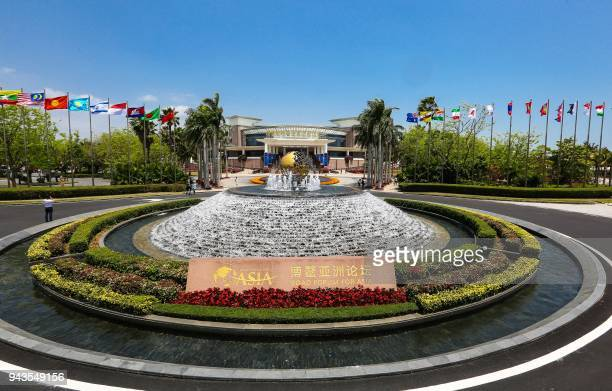 This photo taken on April 8, 2018 shows a view of the Boao Forum for Asia International Conference Center ahead of the annual conference's opening in...