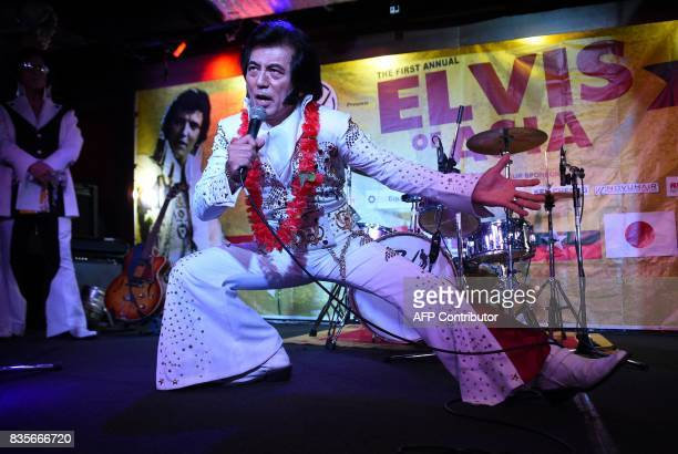 This photo taken on August 19 2017 shows Tatso Nagata of Japan an impersonator of US music legend Elvis Presley performing during the first annual...