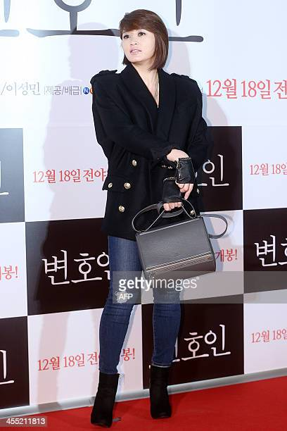 This photo taken on December 11 2013 shows South Korean actress Kim HyeSoo attending the VIP film premiere of The Attorney in Seoul STARNEWS