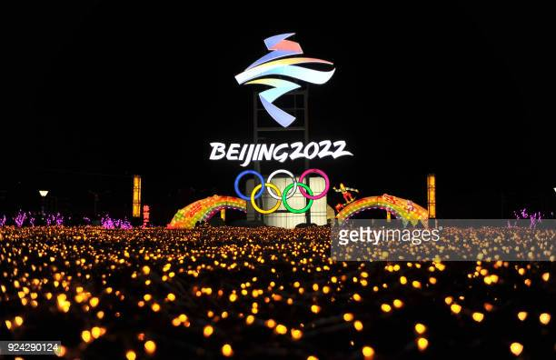 This photo taken on February 25, 2018 shows a lantern of the logo of the 2022 Beijing Winter Olympic Games at a lantern show in Zhangjiakou in...