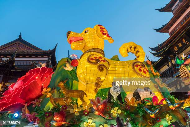 This photo taken on February 5 2018 shows a 9metre high dog lantern displayed at the Yu Garden in Shanghai ahead of the coming Lunar New year marking...