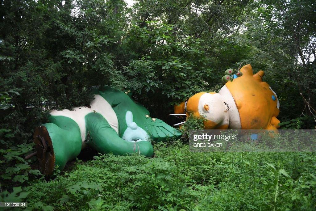 TOPSHOT-CHINA-POLITICS-OLYMPICS-ANNIVERSARY : News Photo
