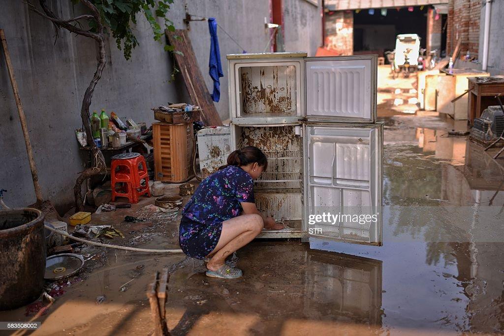 CHINA-WEATHER-FLOOD : News Photo