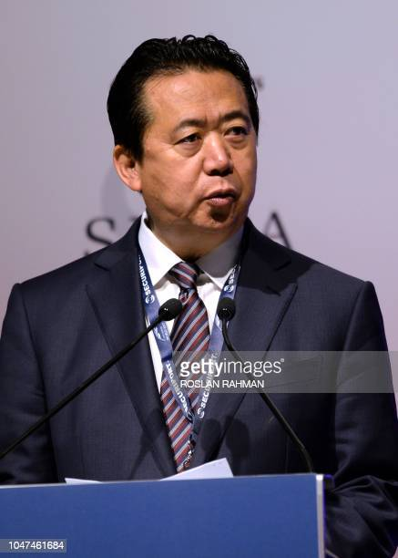This photo taken on July 4 2017 shows Meng Hongwei president of Interpol delivering an addresses at the opening of the Interpol World Congress in...