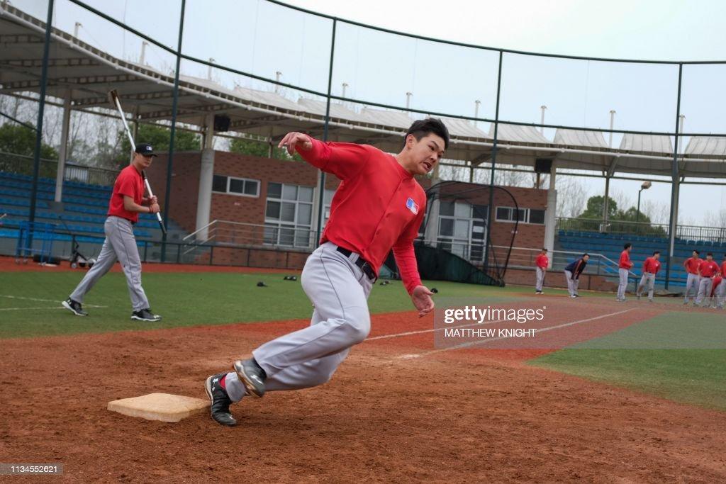 BASEBALL-CHN-MLB : News Photo