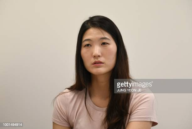 This photo taken on May 29 2018 shows former South Korean tennis player Kim Eunhee speaking during an interview with AFP in Seoul Kim spoke to...