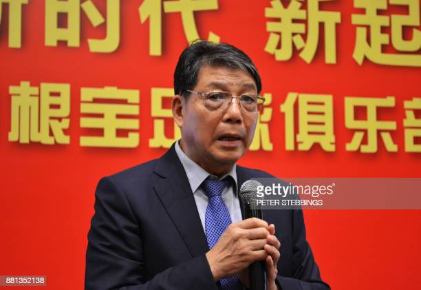 This photo taken on November 16 2017 shows Xu Genbao the man widely known as 'Shanghai's godfather of football' giving a speech at the launch of his...