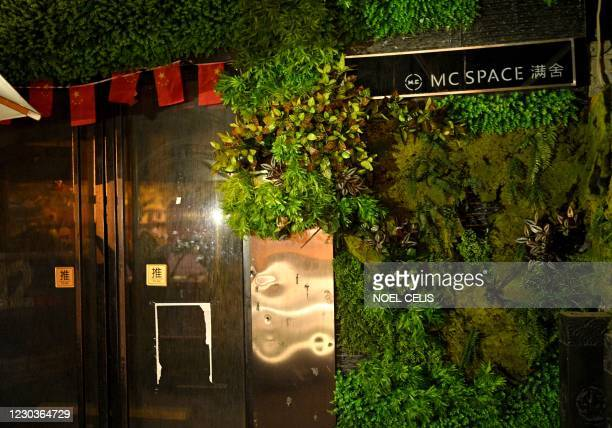 This photo taken on November 27, 2020 shows the closed gay sauna MC Club in Chengdu, the capital of southwest Sichuan province. - Far from the...