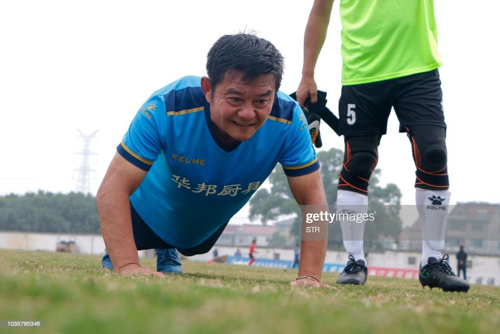 FBL-ASIA-CHN-ELDERLY : News Photo