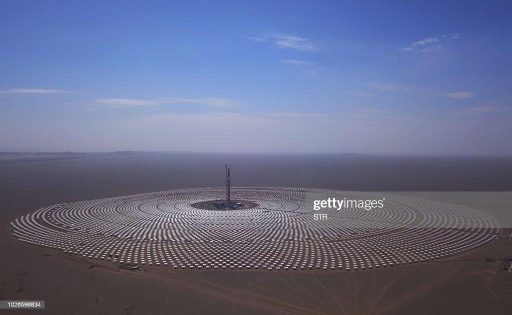 TOPSHOT-CHINA-ENERGY : News Photo