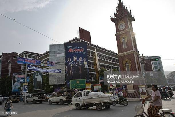 This photo taken on September 28 2009 shows a general view of an intersection in Mandalay The enterprising Chinese are largely responsible for the...