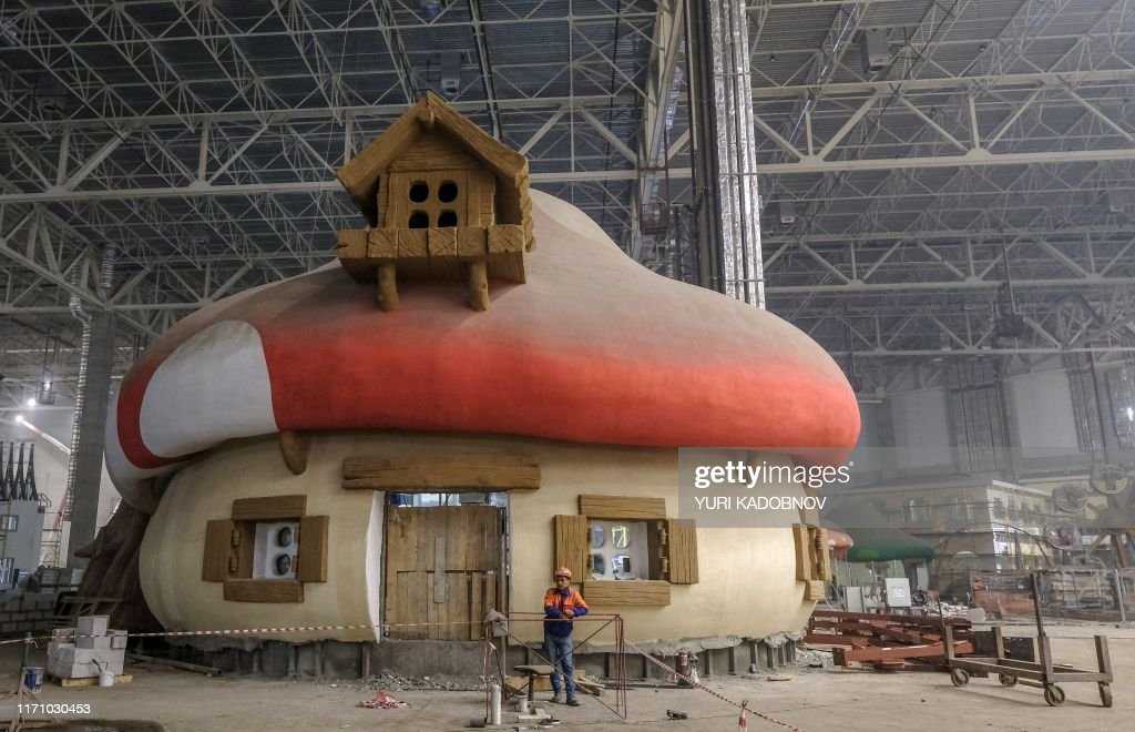 RUSSIA-CONSTRUCTION-AMUSEMENT-PARK : News Photo