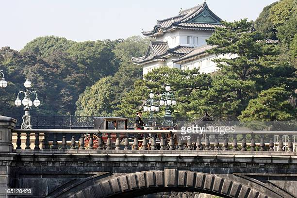 This photographs show general views of Japan's Imperial Palace in Tokyo 10 November 2006 The palace was built in the 15 century AD and in previous...