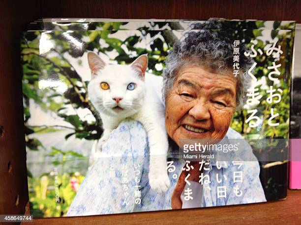 This picture book about a Japanese grandmother and her deaf cat with one gold eye and one blue eye is popular among both Japanese and foreign...