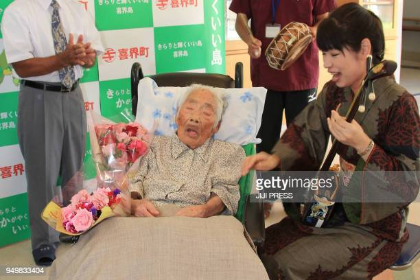 This picture received from Kikaicho Town Hall via Jiji Press and taken on September 18 2017 shows 117yearold Nabi Tajima in Kikaicho on Kikai island...