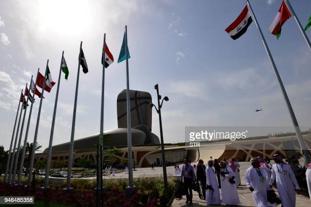 This picture shows a general view of the Ithra center during the 29th Summit of the Arab League in Dhahran Eastern Saudi Arabia on April 15 2018