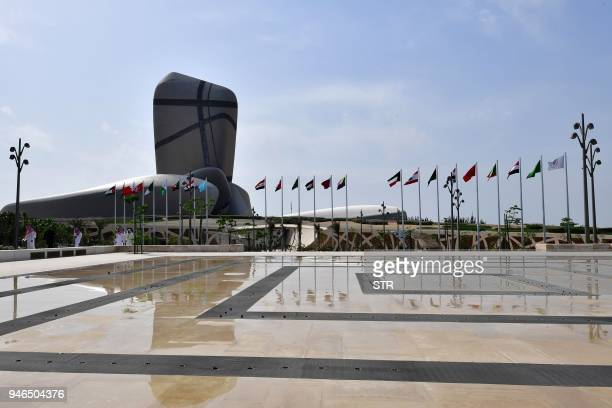 This picture shows a general view of the Ithra center during the 29th Summit of the Arab League in Dhahran in Eastern Province Saudi Arabia on April...
