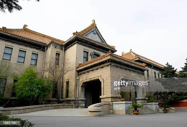 This picture shows a pavilion within the Manchukuo Imperial Palace on May 9 2013 Buildings constructed in a puppet state set up in China by occupying...