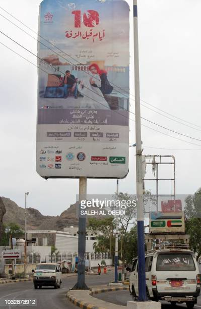 This picture shows a poster for Yemeni director Amr Gamal's movie '10 Days Before the Wedding' in the southern city of Aden on September 13 2018 On...