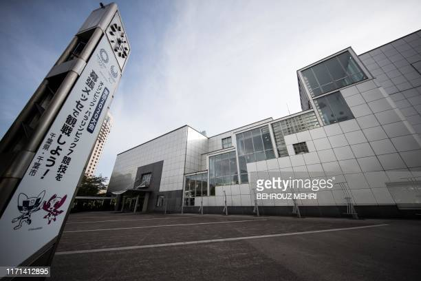 This picture shows Makuhari Messe International Confrence Hall, venue for taekwondo, wrestling and fencing competitions at the Tokyo 2020 Olympic...