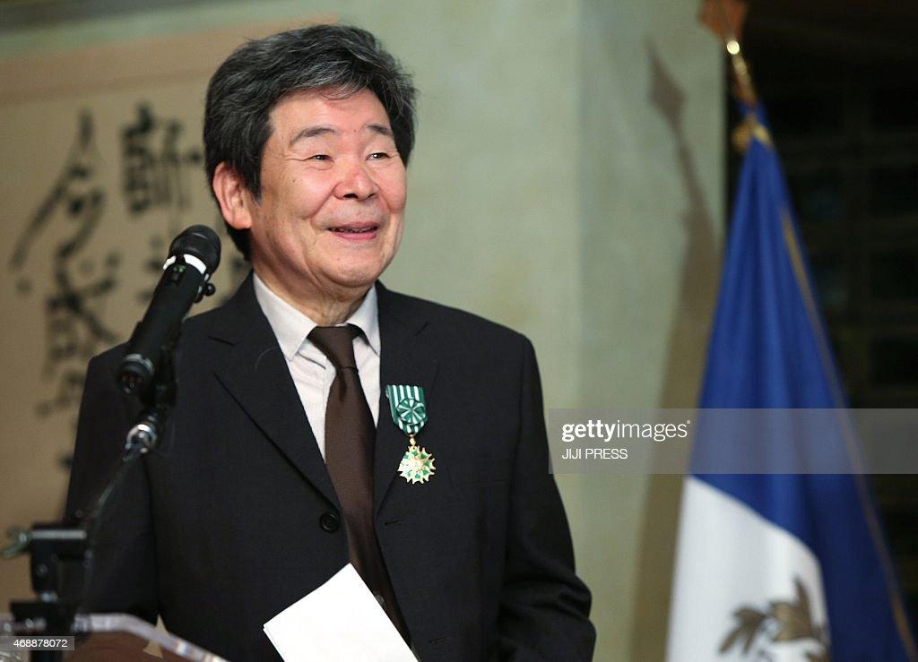 JAPAN-FRANCE-CINEMA-ANIMATION-AWARD : News Photo