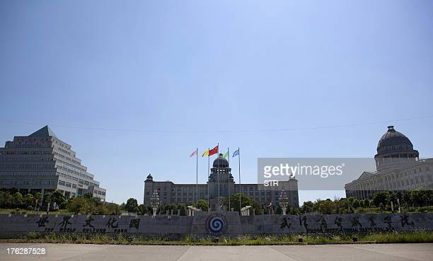 This picture taken on August 9 2013 shows a general view of the campus with replicas of world famous architecture at a college in Wuhan in central...
