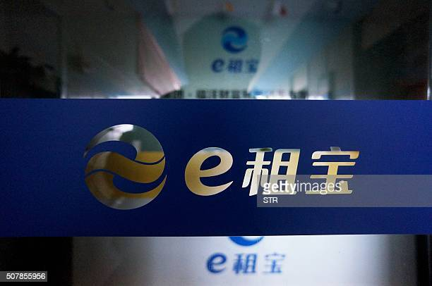 This picture taken on Dec 17 2015 shows the logo of peertopeer lender Ezubao at their padlocked office in Hangzhou in China's eastern Zhejiang...