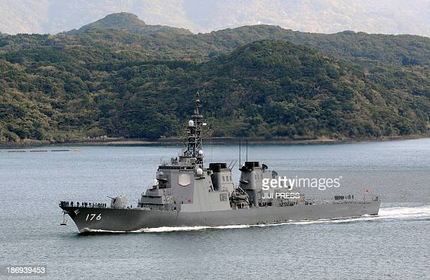"This picture taken on December 6, 2012 shows Japanese Maritime Self-Defense Force's Aegis-equipped destroyer ""Chokai: at Sasebo in Nagasaki..."