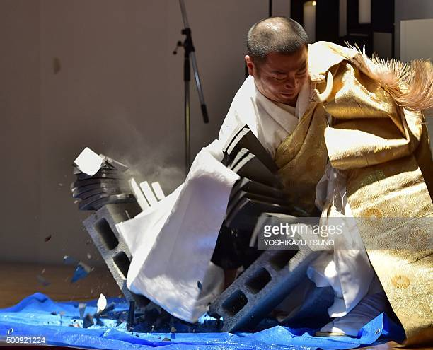 STORY JAPONSOCIETEMORT BY This picture taken on December 9 2015 shows contestant Taigen Yokoyama demonstrating his technique in the Japanese martial...