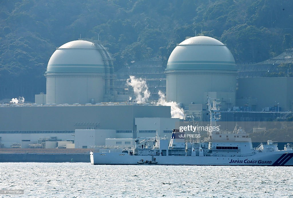 JAPAN-CRIME-NUCLEAR-ACCIDENT-JUSTICE : News Photo