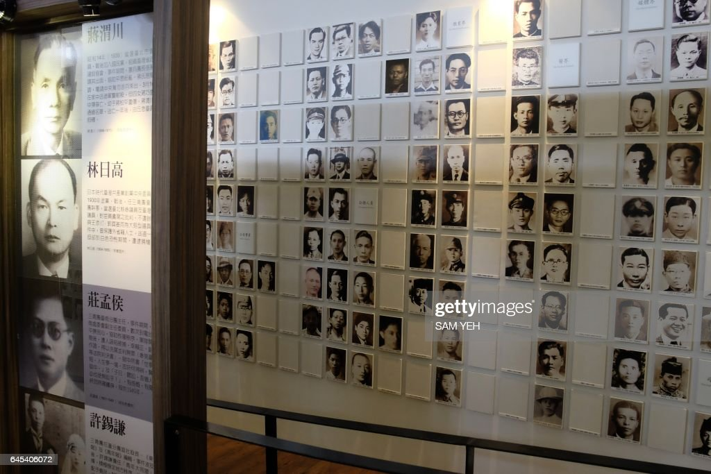 This picture taken on February 8, 2017 shows portraits of the '228 Victim' which is used to refer to those executed in the February 28, 1947 incident, at the National 228 Memorial Museum during a interview in Taipei. Seventy years after the White Terror purges began in Taiwan the relatives of those who died are still seeking justice.