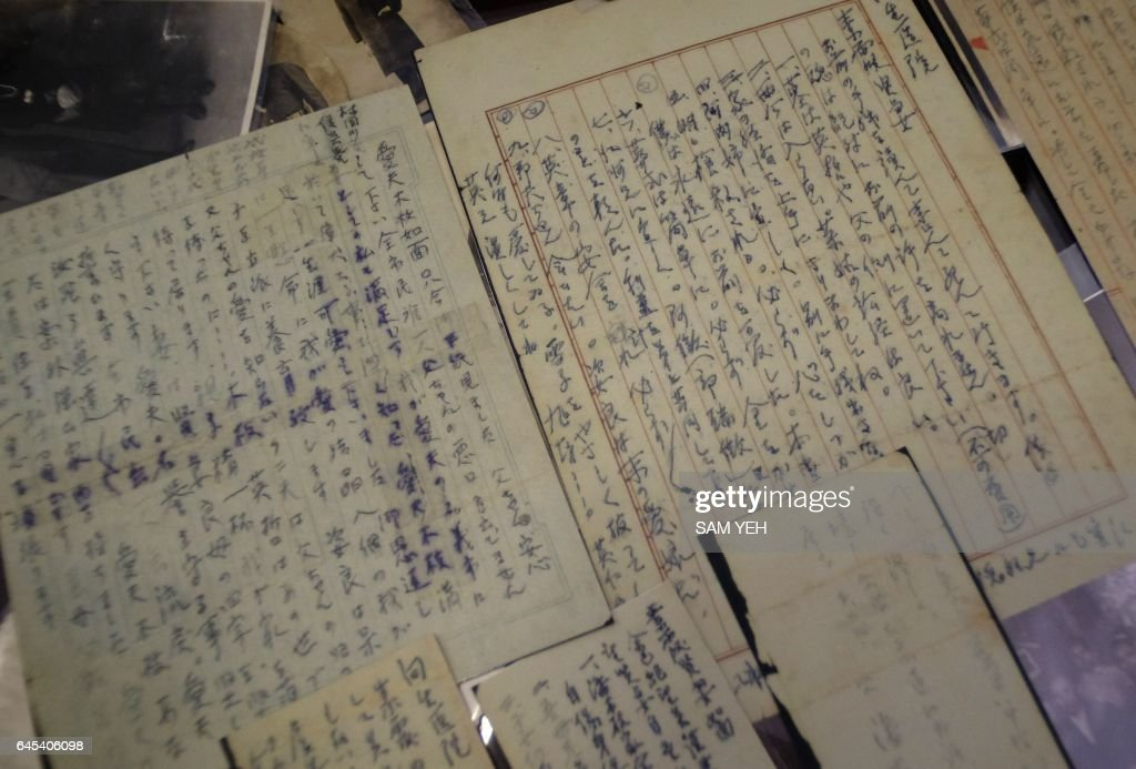 This picture taken on February 8, 2017 shows the farewell letters of the '228 Victim' which is used to refer to those executed in the February 28, 1947 incident, in Taipei. Seventy years after the White Terror purges began in Taiwan the relatives of those who died are still seeking justice.