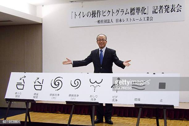 This picture taken on January 17 2017 shows Madoka Kitamura chairman of the Japan Sanitary Equipment Industry Association showing off unified signs...